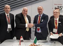 New Agreement between Marzoli and the Cotton & Textile Industries Holding Company